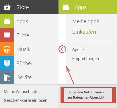 Google Play - Navigation